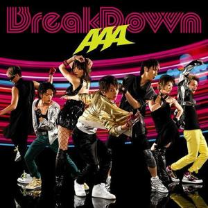 Break Down